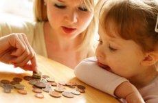 Сколько положено платить алиментов на одного несовершеннолетнего ребенка