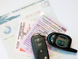 Как снять машину с учета: сколько стоит, что нужно, можно ли осуществить без авто или документов, и куда обращаться