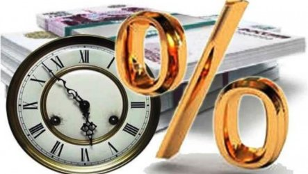 Отличие понятий кредит и займ, условия получения и возврата