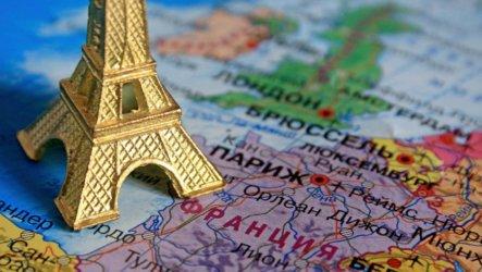 Как эмигрировать во Францию, этапы оформления гражданства