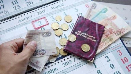 Что делать с накопительной частью пенсии, получение и распоряжение
