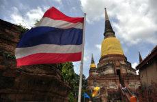 Гражданство Тайланда для россиян, процедура получения