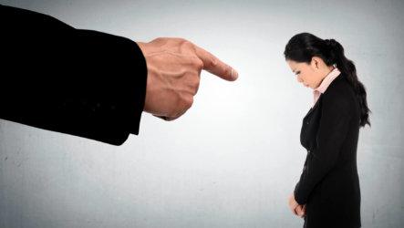 Выговор и лишение премии в одном приказе, за и против