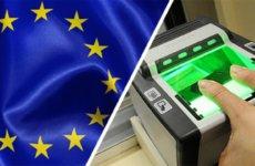 Сдать отпечатки пальцев для шенгенской визы, где и как это сделать