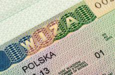 Сколько стоит сделать визу в Польшу, процедура оформления