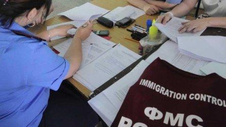 Миграционная карта: важные моменты для белорусов в России