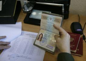 проверка в миграционной службе
