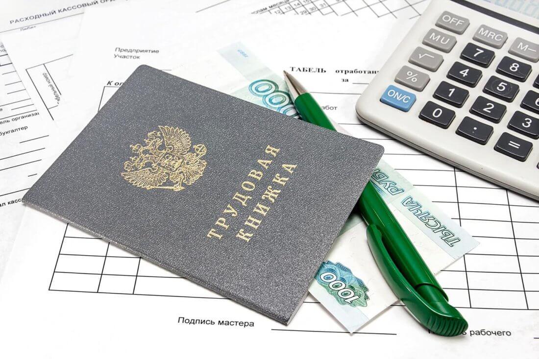 Расчет выслуги лет (стажа) и выплаты за выслугу лет
