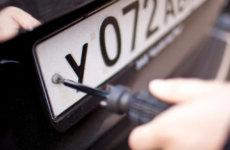 Нужные документы для регистрации автомобиля в ГИБДД