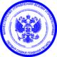 Гербовая печать: кто имеет право применять, общие требования, наказание за подделку