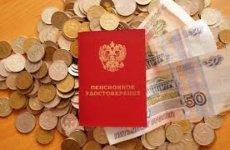Как проверить пенсионные накопления в Сбербанке: основная информация
