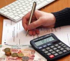 калькулятор отчет по налогам
