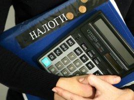 налоги от лотереи