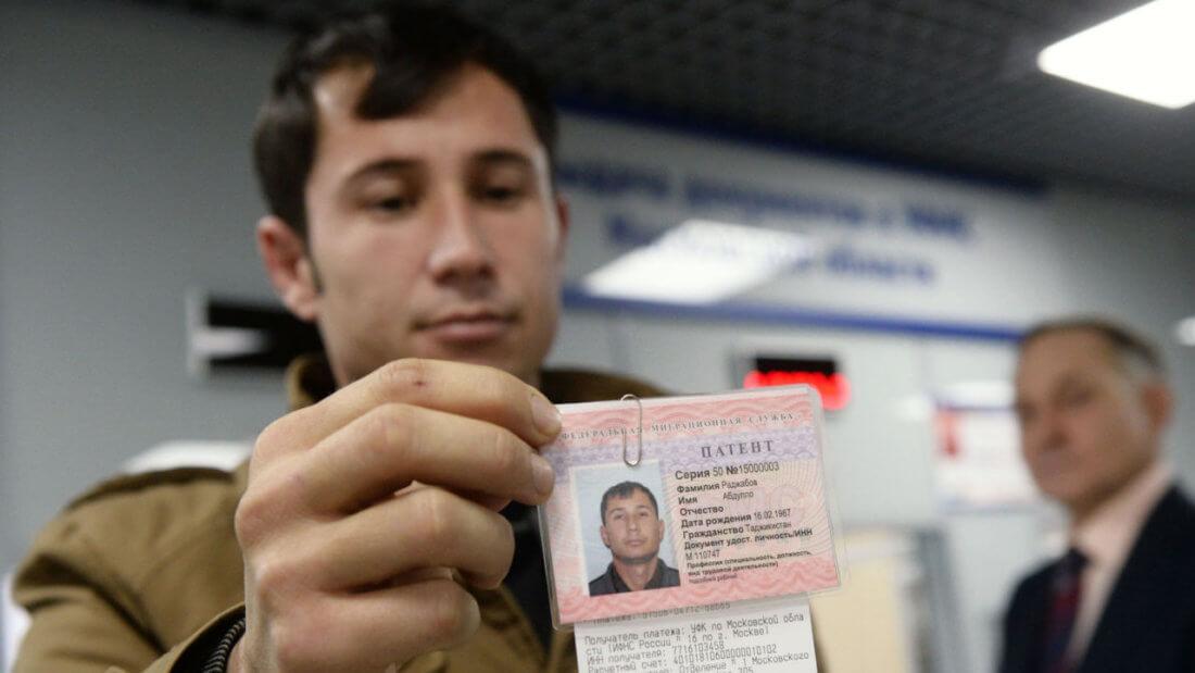 Как проверить оплату патента иностранного гражданина при устройстве на работу в РФ?