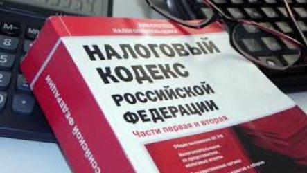 Какие налоги платят граждане России: классификация и перечень выплат