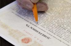 Правила составления и заверения доверенности на подачу и получение документов
