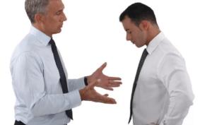 дисциплинарное высказывание