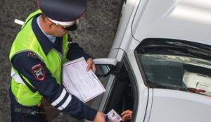 новый закон об осаго штрафы