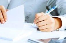 Порядок подачи искового заявления в суд, образец написания