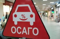 Новый закон об ОСАГО: что ждет водителей и когда изменения вступят в силу