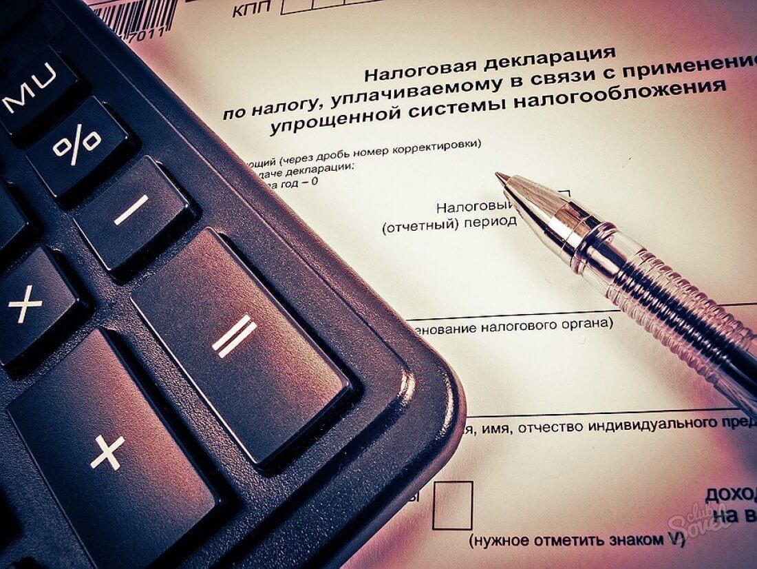 Налог на имущество при УСН - 2019