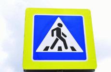 Как выполнять проезд нерегулируемых пешеходных переходов?