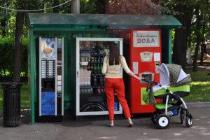 уличный кофе-автомат