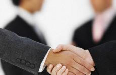 Образец договора коммерческой концессии: основные пункты соглашения