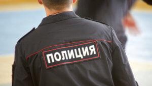 спина полицейского