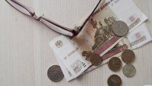 удержания с заработной платы