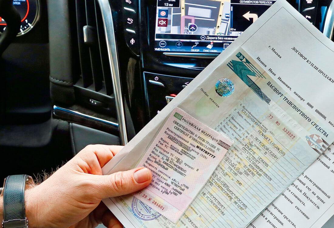 Как правильно заполнить птс при продаже автомобиля