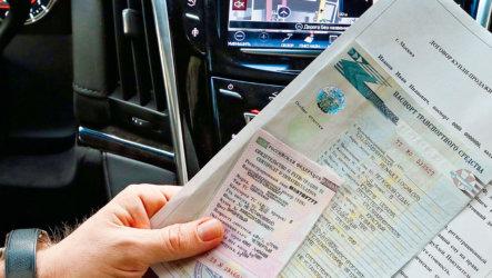 Как заполнить ПТС при продаже автомобиля — порядок и основные правила