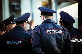 группа полицейских