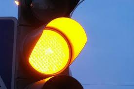 желтый сигнал светофора