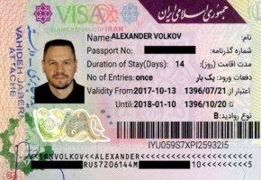 типы виз в иран