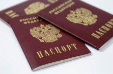 Являются ли Ф.И.О. персональными данными российских физических лиц