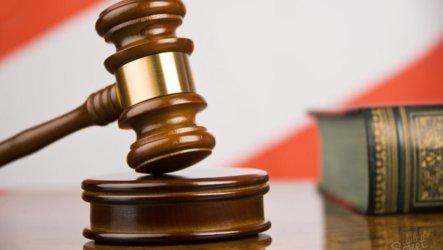 Узнать дату суда по фамилии: оффлайн и через интернет