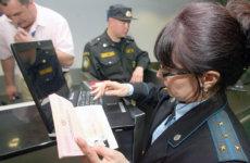 Запрет на выезд за границу — причины, проверка, оплата