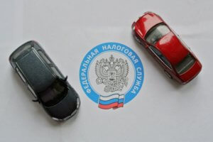порядок оплаты транспортного налога