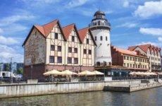Нужен ли россиянам загранпаспорт в Калининград