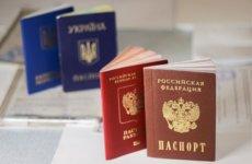 Как и когда можно получить двойное гражданство в России с Украиной?