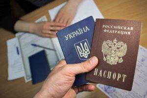 получение двойного гражданства
