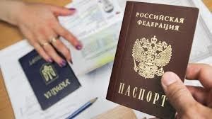 как оформить украинское гражданство