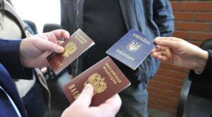 двойное гражданство официально