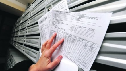 Нюансы и правила приема платежей за коммунальные услуги