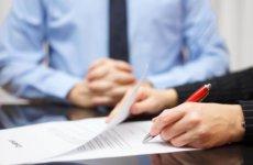 Какие реквизиты относятся к юридически значимым, что такое электронный документооборот
