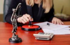 Какова стоимость заверения документов у нотариуса?