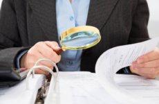 Камеральные проверки — что это, зачем нужны, как проводятся?